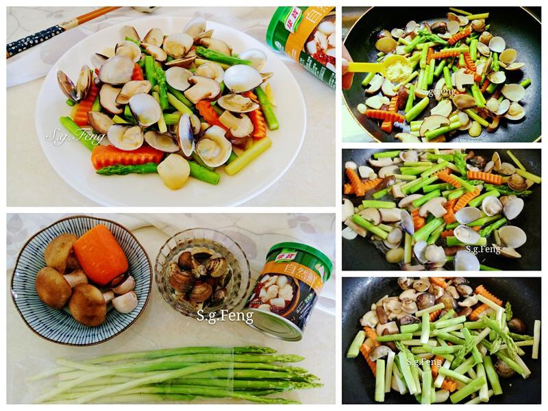 自然鮮(嫩雞風味)一罐搞定所有料理/輕輕鬆鬆調味美味上桌的第 12 張圖片