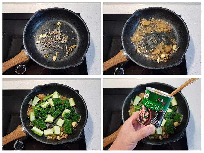 康寶自然鮮,阿鮮師 附身~美味增鮮不卡關的第 5 張圖片