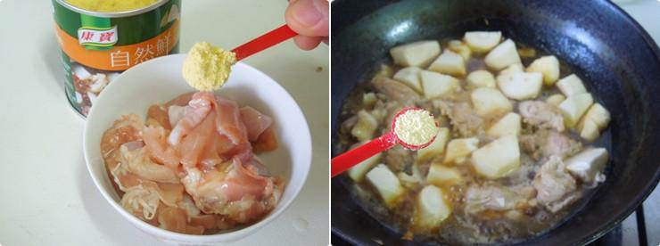天然的調味魔法---康寶自然鮮嫩雞風味調味料的第 13 張圖片