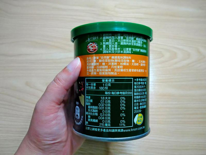 各式料理調味的好幫手-康寶自然鮮(嫩雞風味)的第 1 張圖片