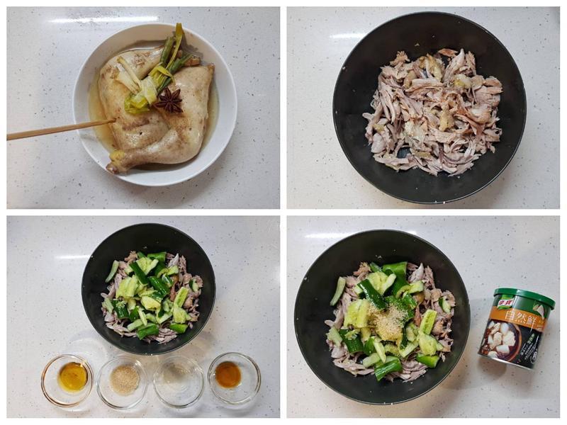 康寶自然鮮,阿鮮師 附身~美味增鮮不卡關的第 24 張圖片