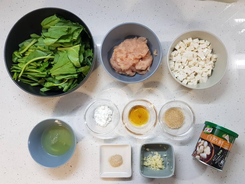 康寶自然鮮,阿鮮師 附身~美味增鮮不卡關的第 27 張圖片
