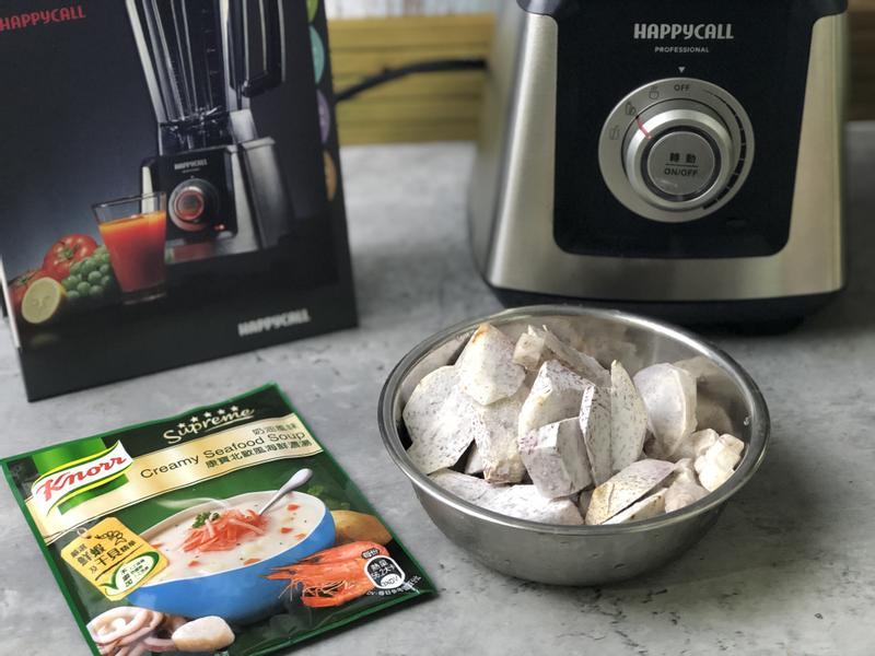 日日美味料理好幫手~Happycall 調理機的第 15 張圖片