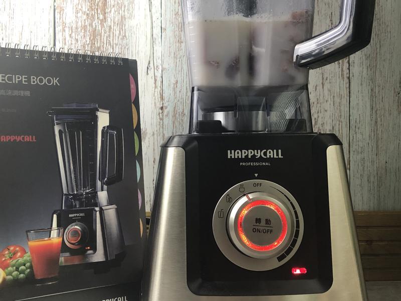 日日美味料理好幫手~Happycall 調理機的第 17 張圖片