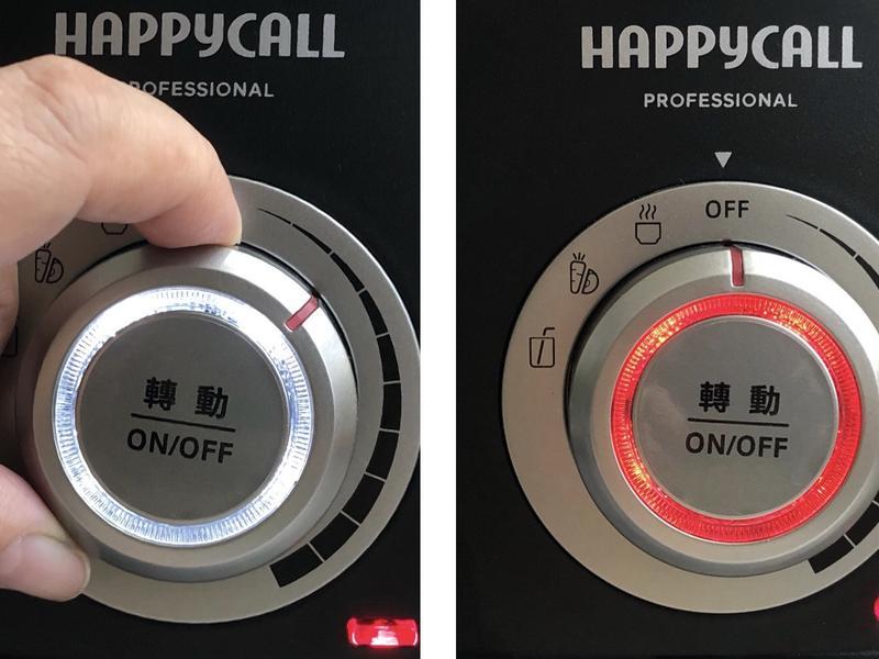 日日美味料理好幫手~Happycall 調理機的第 4 張圖片