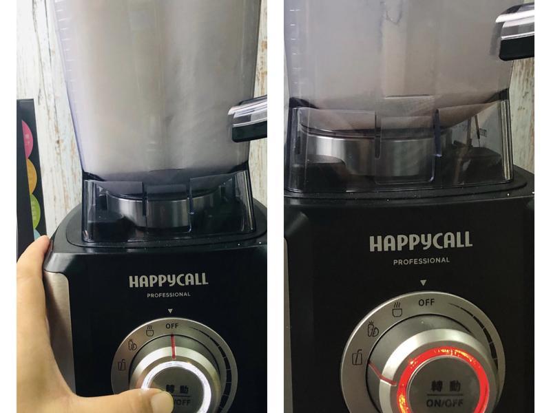 日日美味料理好幫手~Happycall 調理機的第 21 張圖片