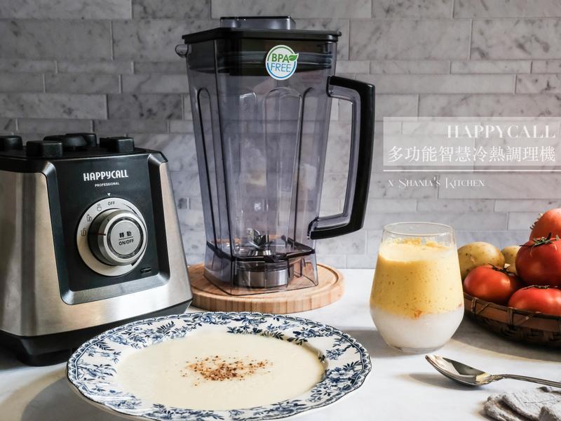 Happycall 智慧調理機 - 冷熱料理滿足您的味蕾的第 1 張圖片