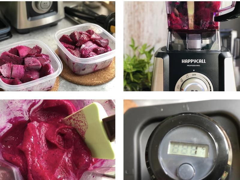 日日美味料理好幫手~Happycall 調理機的第 23 張圖片