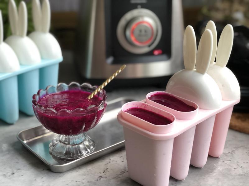 日日美味料理好幫手~Happycall 調理機的第 24 張圖片