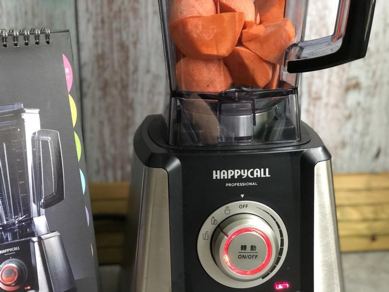 日日美味料理好幫手~Happycall 調理機的第 28 張圖片