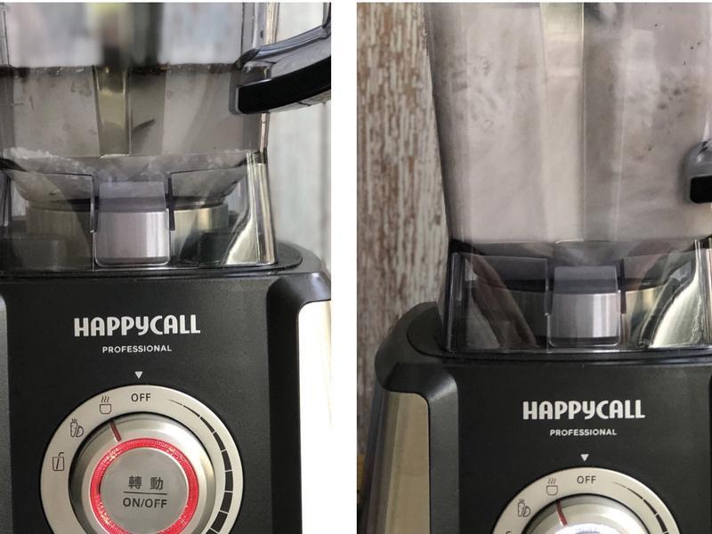 日日美味料理好幫手~Happycall 調理機的第 8 張圖片