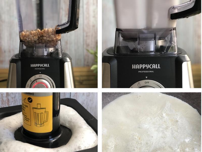 日日美味料理好幫手~Happycall 調理機的第 11 張圖片