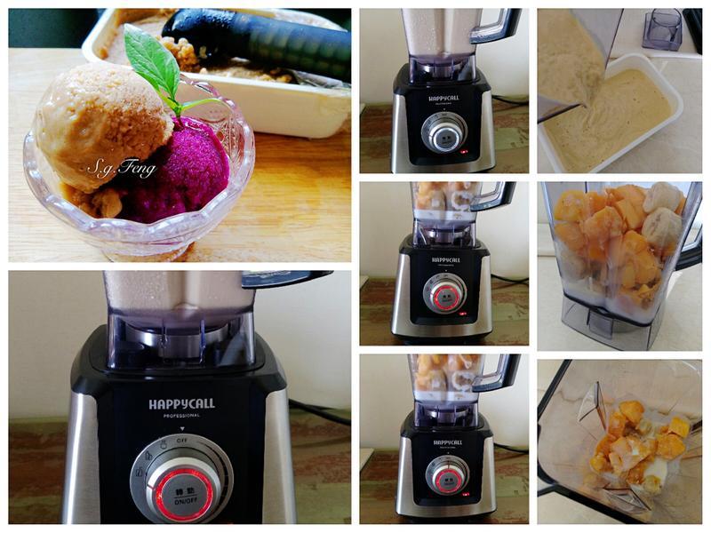 HAPPYCALL調理機一鍵搞定冷熱皆宜/調理方便又輕鬆的第 23 張圖片