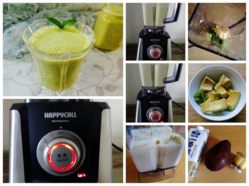 HAPPYCALL調理機一鍵搞定冷熱皆宜/調理方便又輕鬆的第 27 張圖片