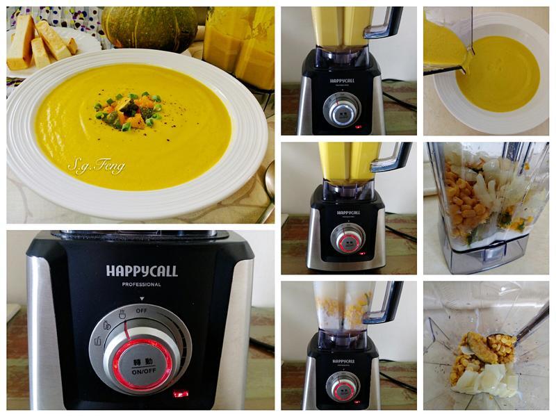 HAPPYCALL調理機一鍵搞定冷熱皆宜/調理方便又輕鬆的第 29 張圖片