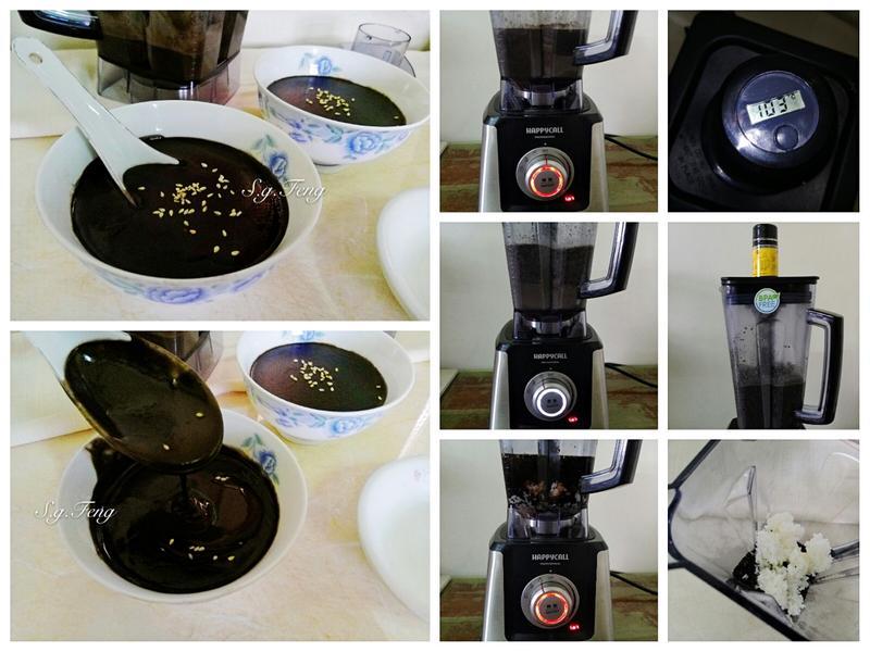HAPPYCALL調理機一鍵搞定冷熱皆宜/調理方便又輕鬆的第 31 張圖片
