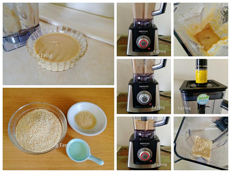 HAPPYCALL調理機一鍵搞定冷熱皆宜/調理方便又輕鬆的第 33 張圖片