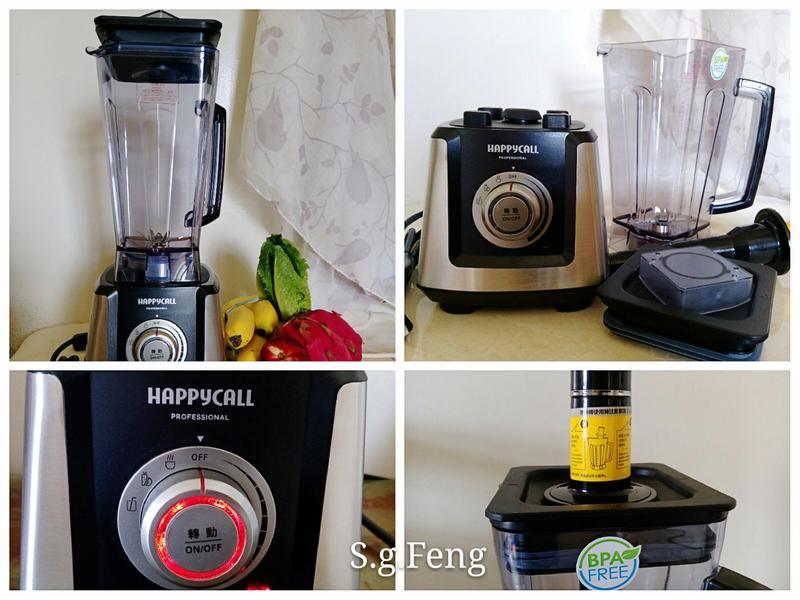 HAPPYCALL調理機一鍵搞定冷熱皆宜/調理方便又輕鬆的第 3 張圖片