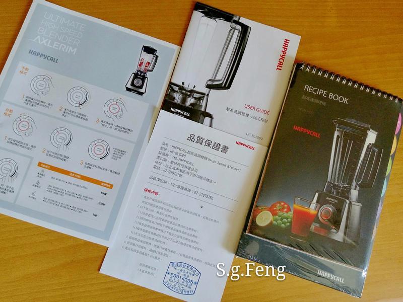 HAPPYCALL調理機一鍵搞定冷熱皆宜/調理方便又輕鬆的第 5 張圖片