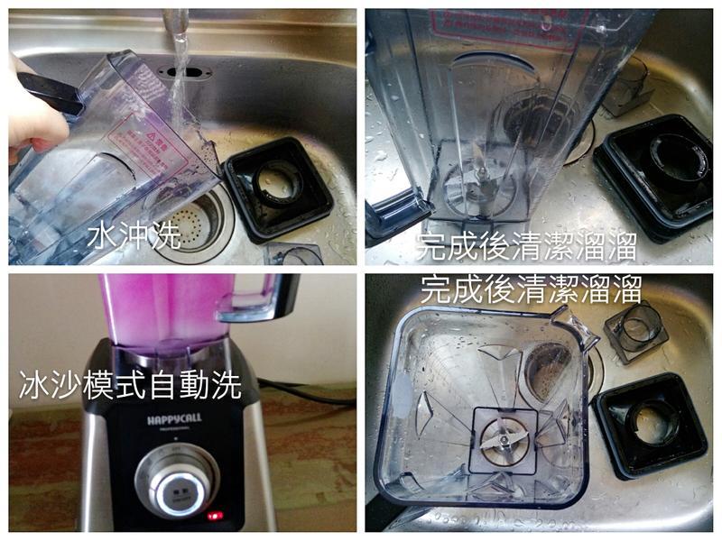 HAPPYCALL調理機一鍵搞定冷熱皆宜/調理方便又輕鬆的第 36 張圖片