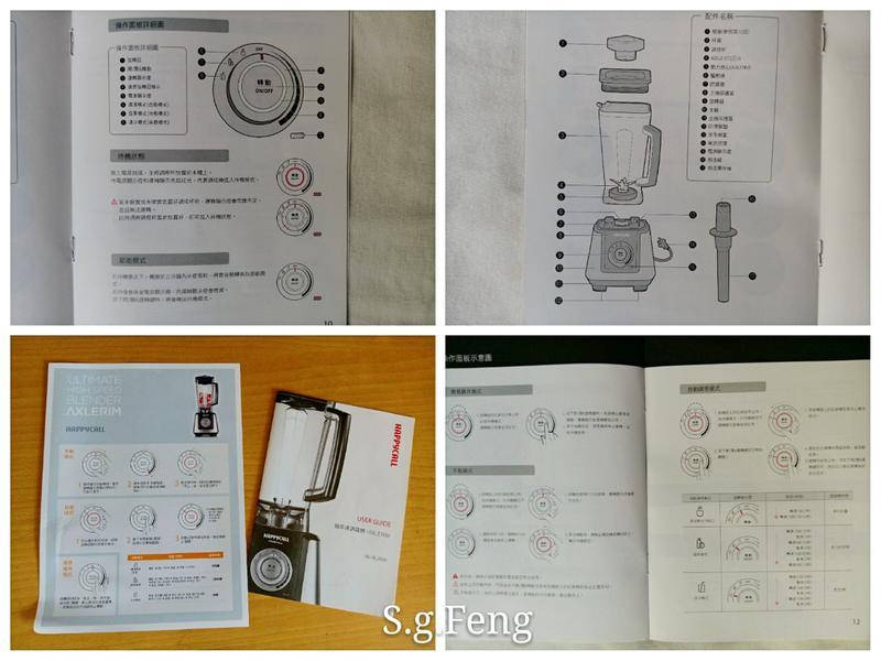 HAPPYCALL調理機一鍵搞定冷熱皆宜/調理方便又輕鬆的第 6 張圖片