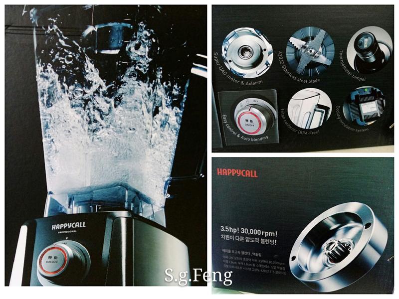 HAPPYCALL調理機一鍵搞定冷熱皆宜/調理方便又輕鬆的第 10 張圖片