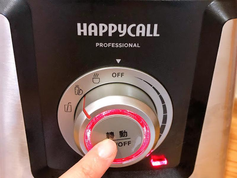 親愛的,我把營養變出來了!Happycall冷熱調理機的第 4 張圖片