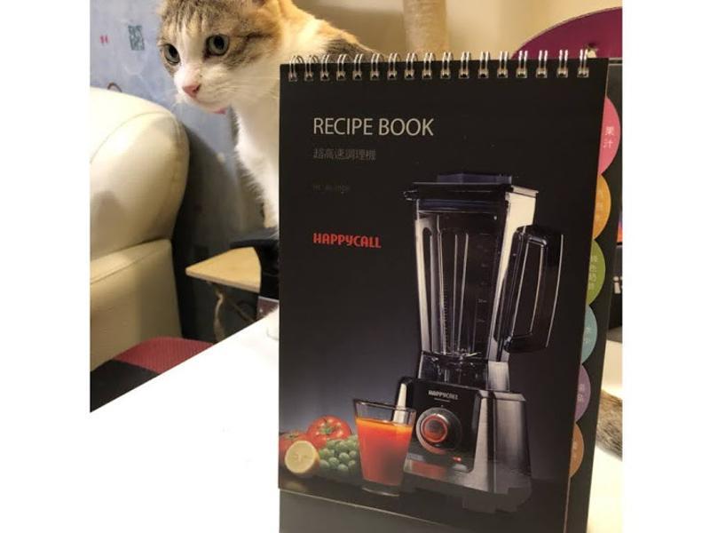 親愛的,我把營養變出來了!Happycall冷熱調理機的第 3 張圖片