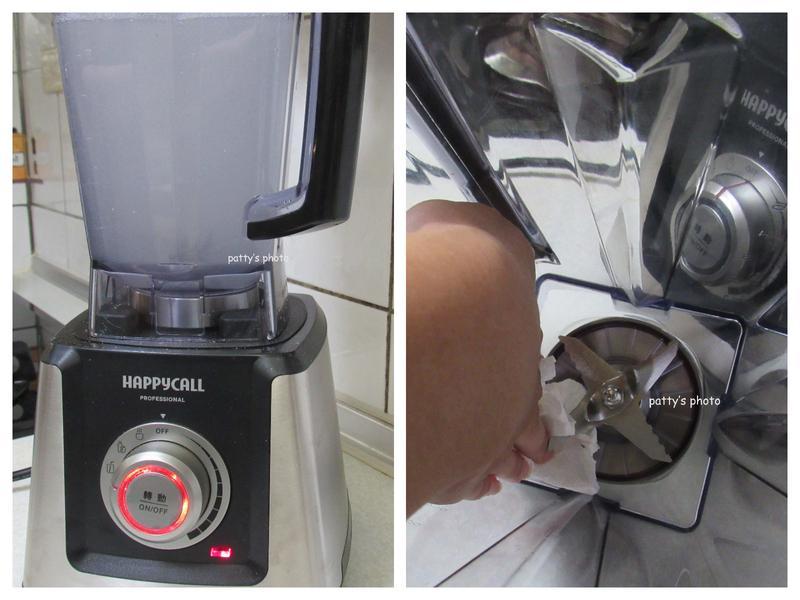 很給力的HAPPYCALL韓國製多功能智慧冷熱調理機的第 2 張圖片