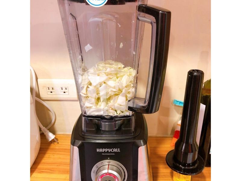 親愛的,我把營養變出來了!Happycall冷熱調理機的第 20 張圖片