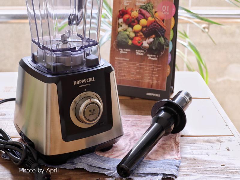 開啟健康的每一天,從使用HAPPYCALL調理機開始。的第 2 張圖片