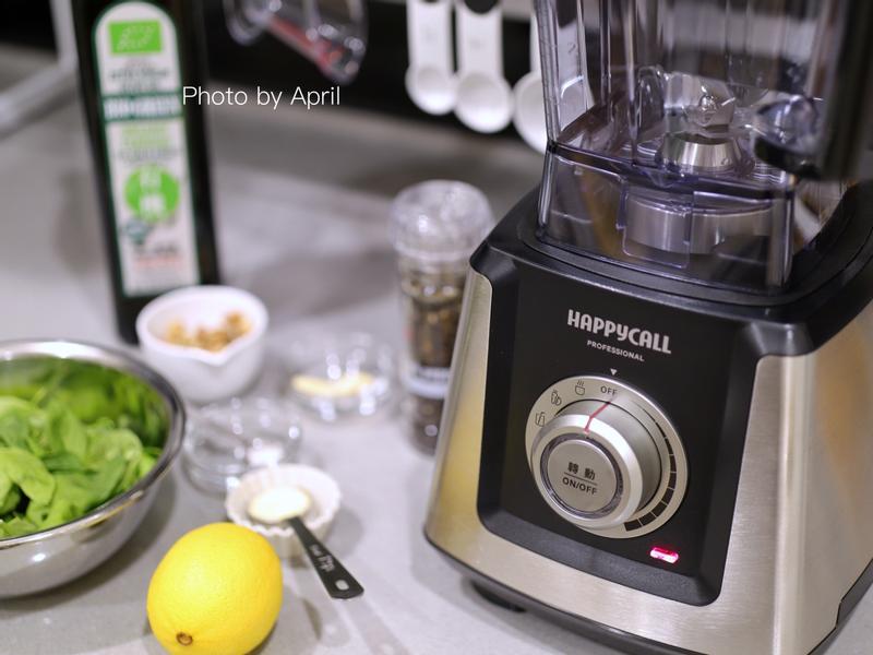 開啟健康的每一天,從使用HAPPYCALL調理機開始。的第 12 張圖片