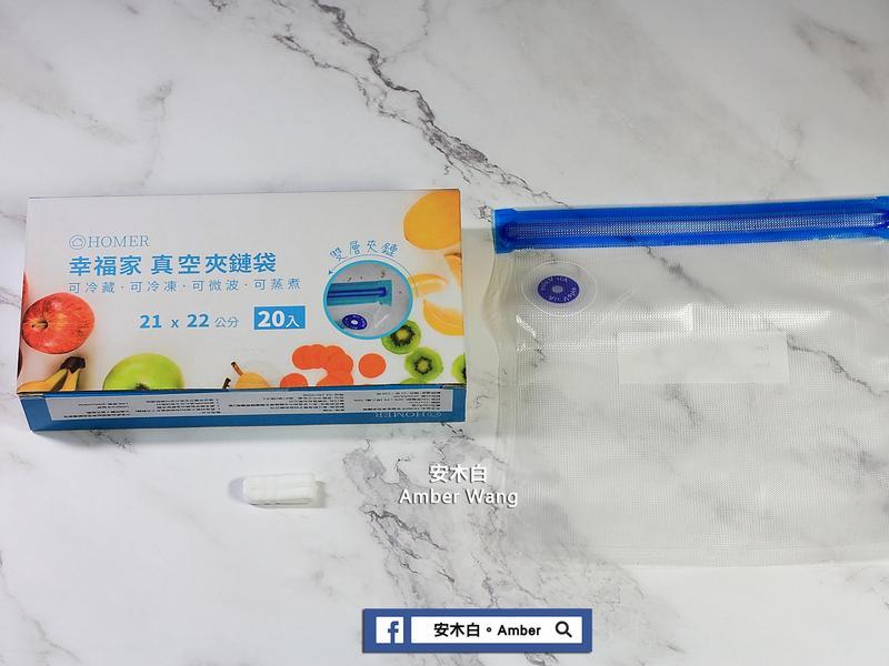 HOMER 二合一食物真空保鮮機,舒肥料理的好幫手的第 3 張圖片