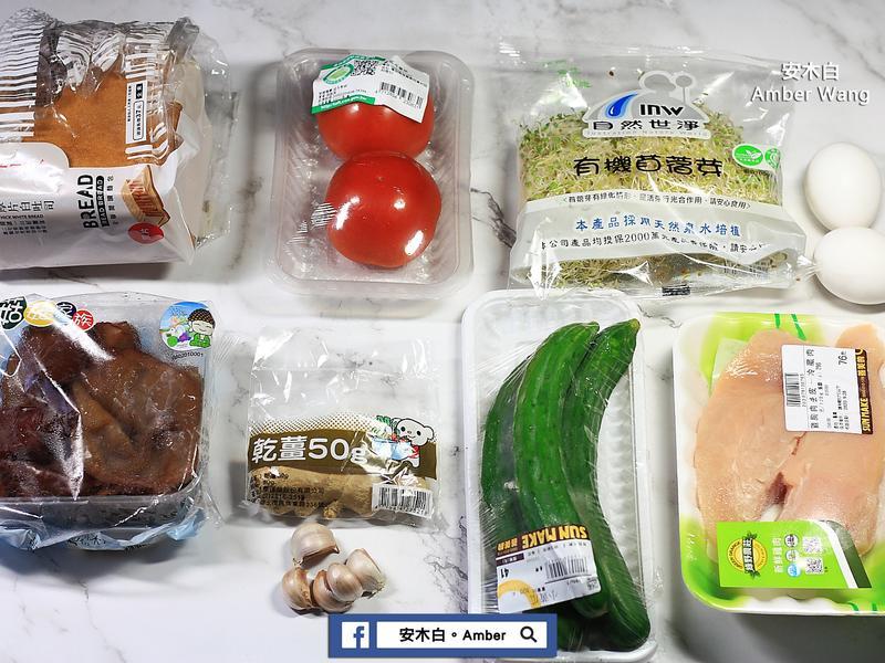 HOMER 二合一食物真空保鮮機,舒肥料理的好幫手的第 11 張圖片