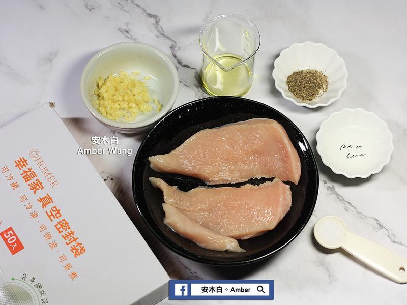 HOMER 二合一食物真空保鮮機,舒肥料理的好幫手的第 12 張圖片