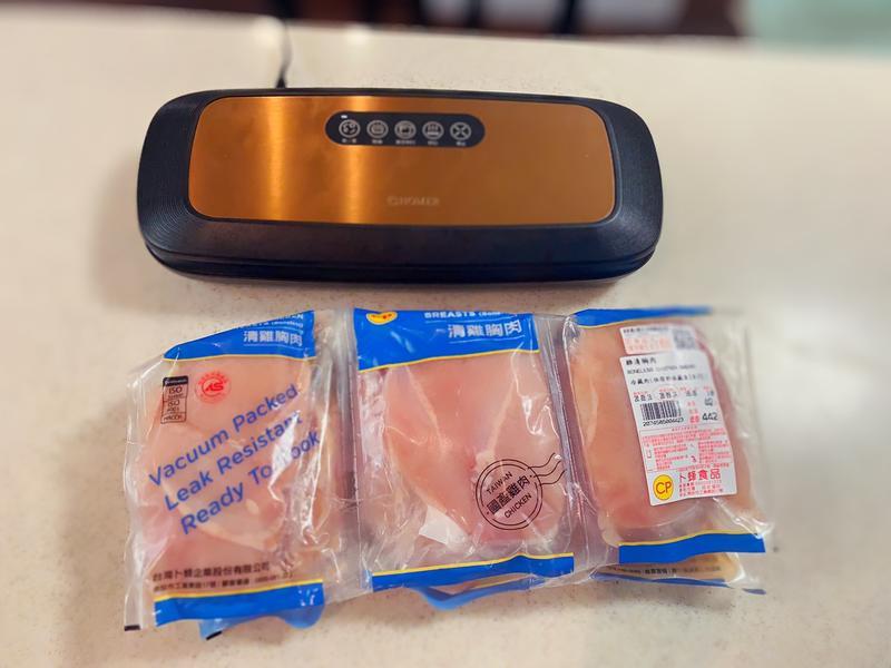 新時代食物保鮮魔術~HOMER 二合一食物真空保鮮機的第 8 張圖片