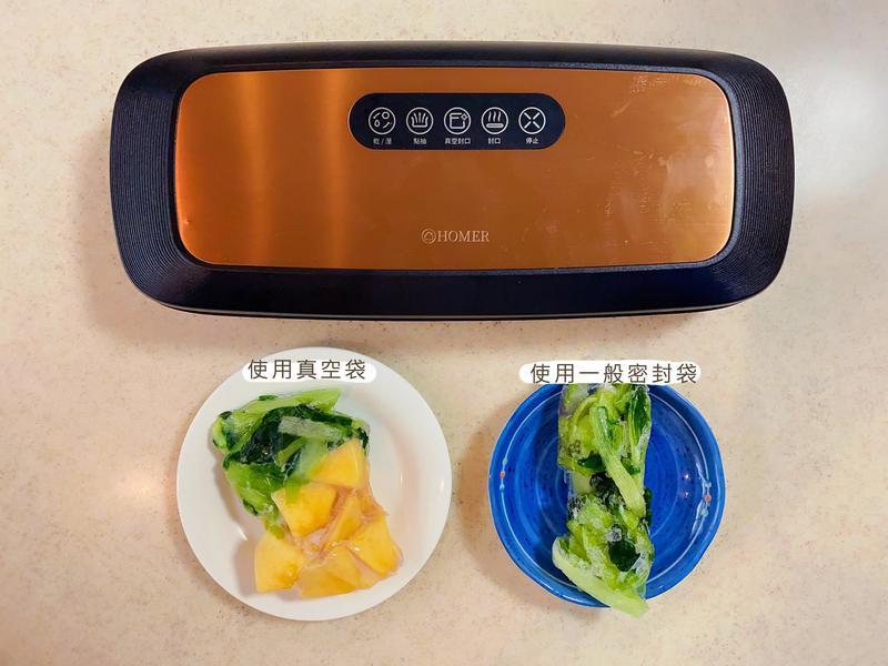 新時代食物保鮮魔術~HOMER 二合一食物真空保鮮機的第 16 張圖片
