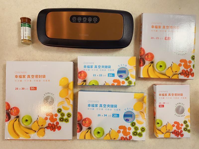 新時代食物保鮮魔術~HOMER 二合一食物真空保鮮機的第 3 張圖片
