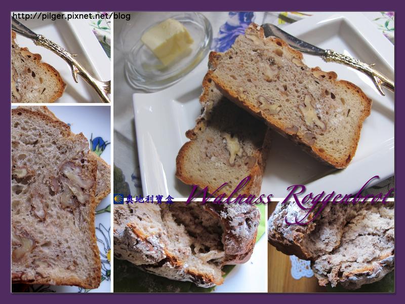[免發麵] 核桃黑麥麵包