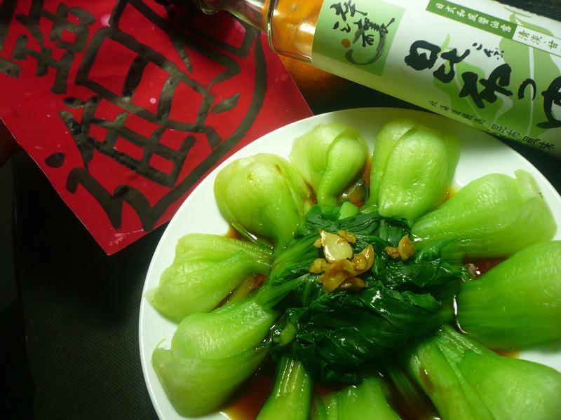 健康膳食福氣到『淬釀開運年菜』