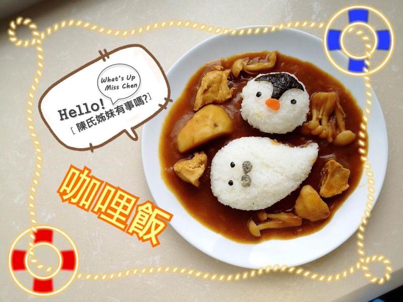 雞肉菇菇咖哩飯