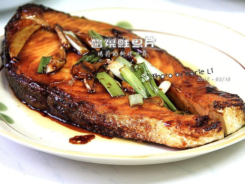 瑪莉廚房:醬燒鮭魚片【深夜食堂x鮮食家】