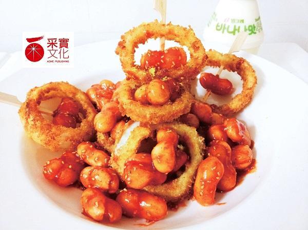 【韓國超人氣料理實驗室】洋蔥圈年糕串
