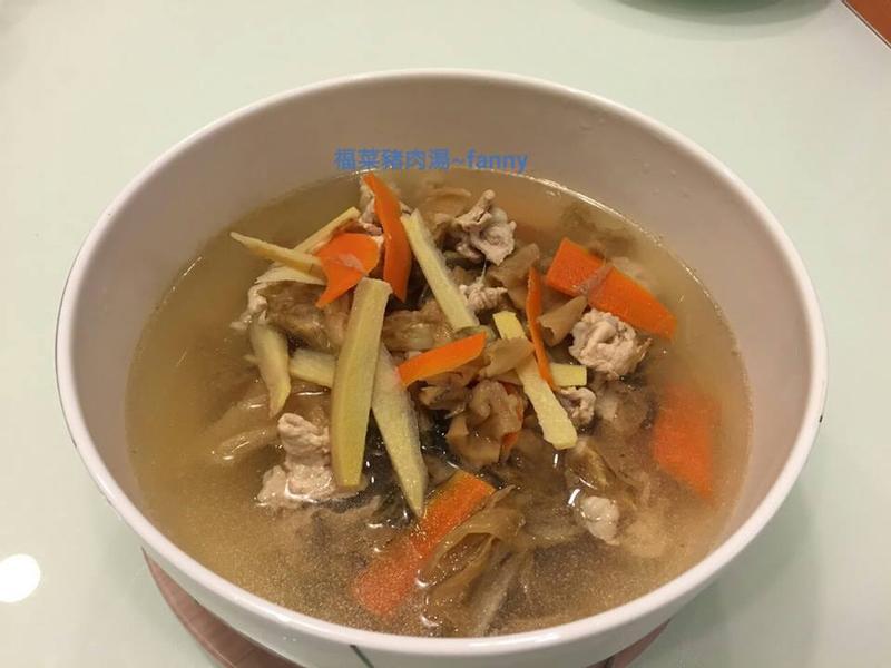 客家福菜肉片湯