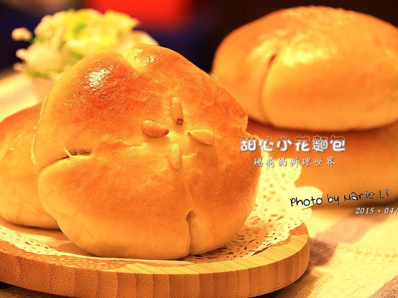 甜心小花麵包