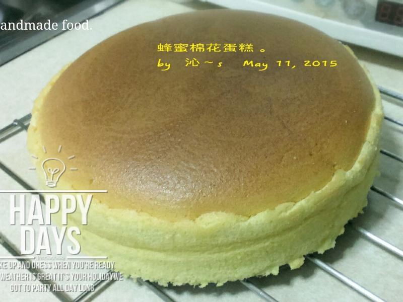 蜂蜜口味-棉花蛋糕