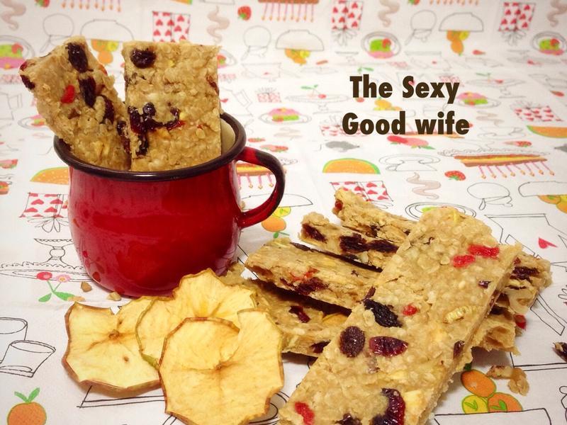 《果乾燕麥口糧棒》閒妻涼姆
