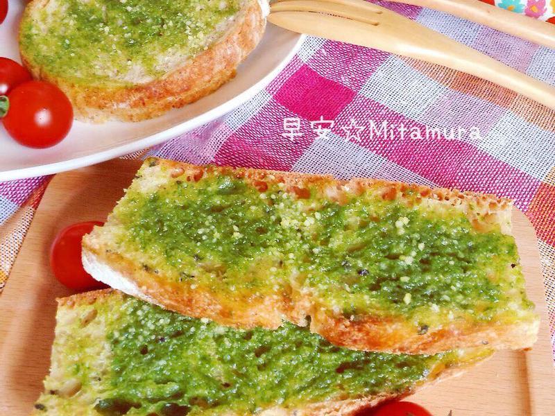 紫蘇青醬香烤麵包