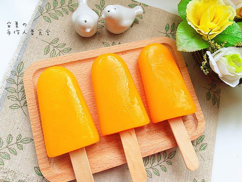 自製芒果冰棒