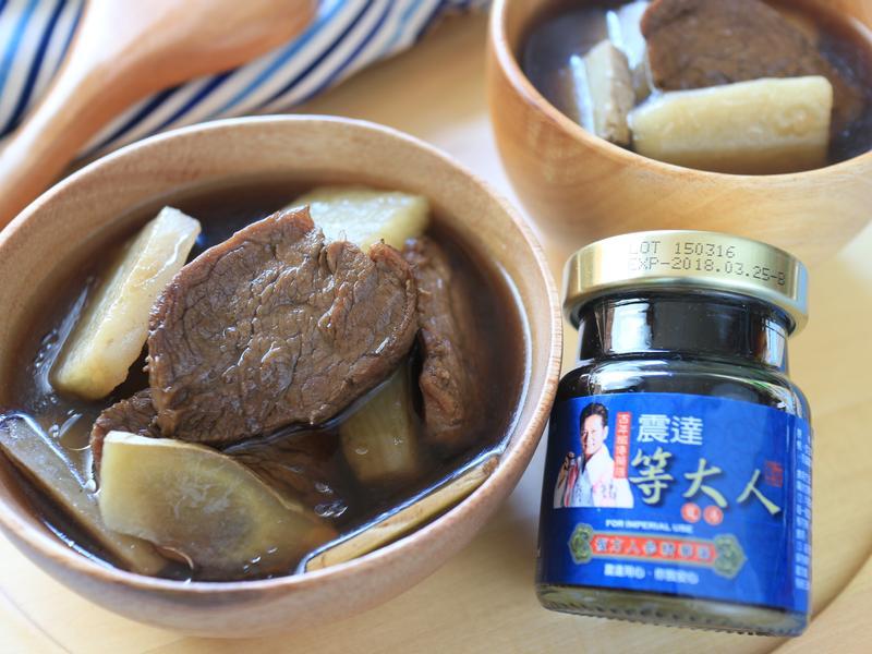 山藥燉肉片湯【轉骨方】